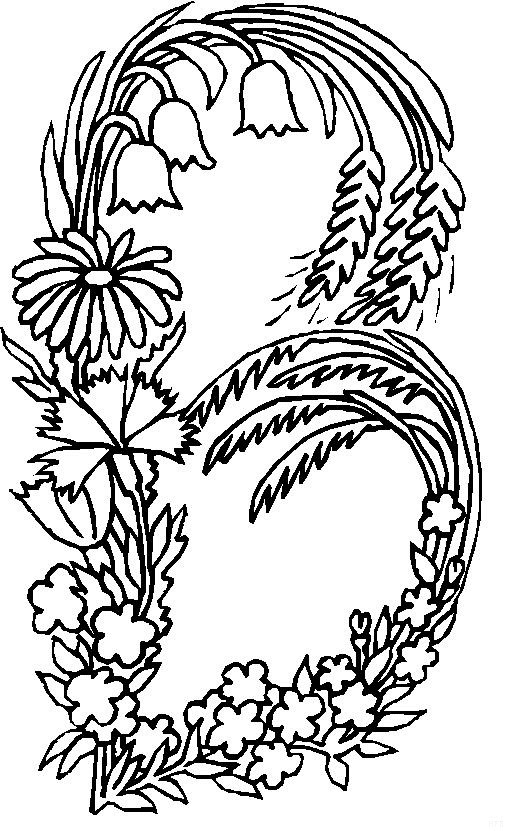 flower alphabet coloring pages - photo#1