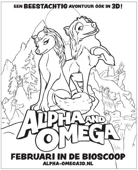 alphafriend coloring pages - photo#29