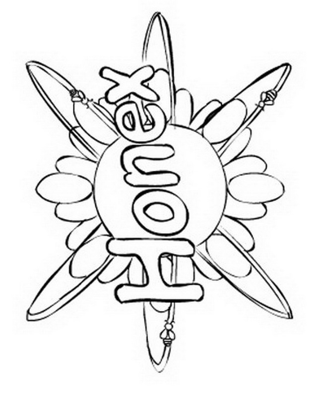 bee movie coloring pages - photo#34