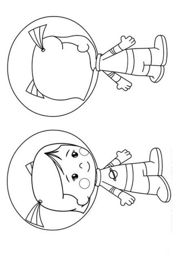 Kids N Fun Co Uk Coloring Page Chloes Closet Chloe S Toverkast