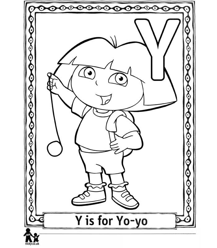 Kidsnfun 26 coloring pages