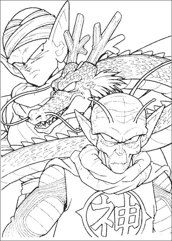 Colouring Pages Dragon Ball Kids N Funcouk 55 Coloring Of