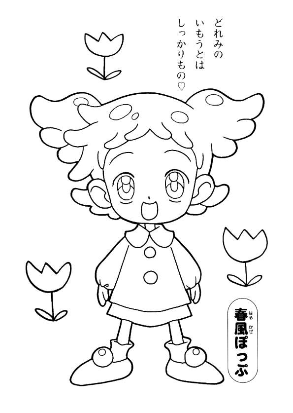 Kids N Funcouk 30 Coloring Pages Of Magical Doremi - Magical-doremi-coloring-pages