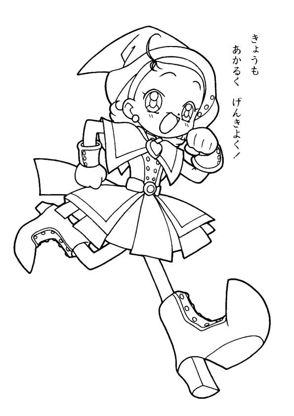 Kids N Funcom Magical Doremi - Magical-doremi-coloring-pages