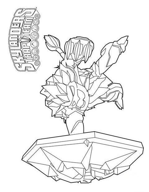 Skylanders Trap Team coloring pages - Chompy Mage | Coloring pages ... | 620x480