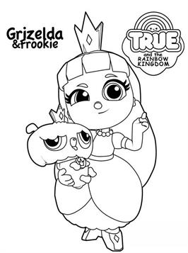 wuzzles coloring pages - Clip Art Library | 357x266