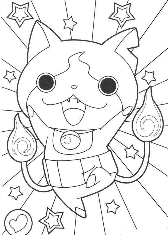 Kids-n-fun.com | 12 coloring pages of Youkai