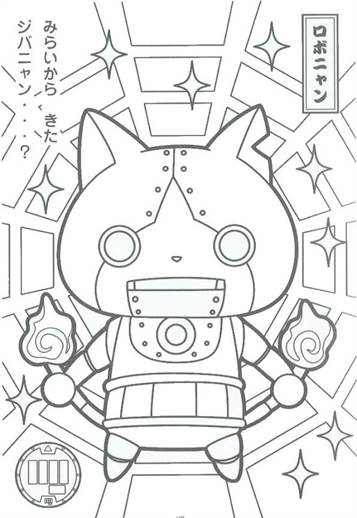 Kids N Fun 30 Coloring Pages Of