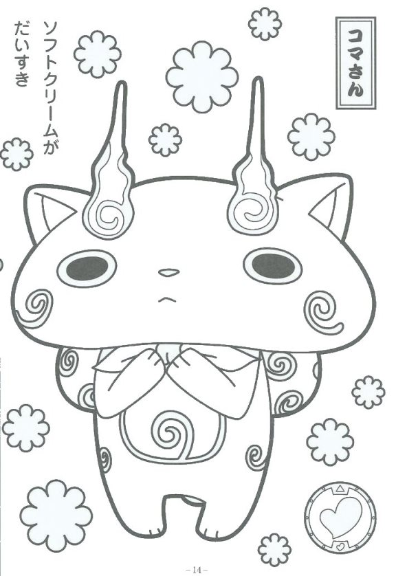 30 Youkai Coloring Pages