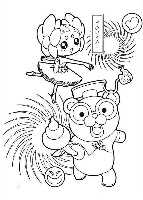 Kids N Fun Com Coloring Page Youkai Yokai Watch 4