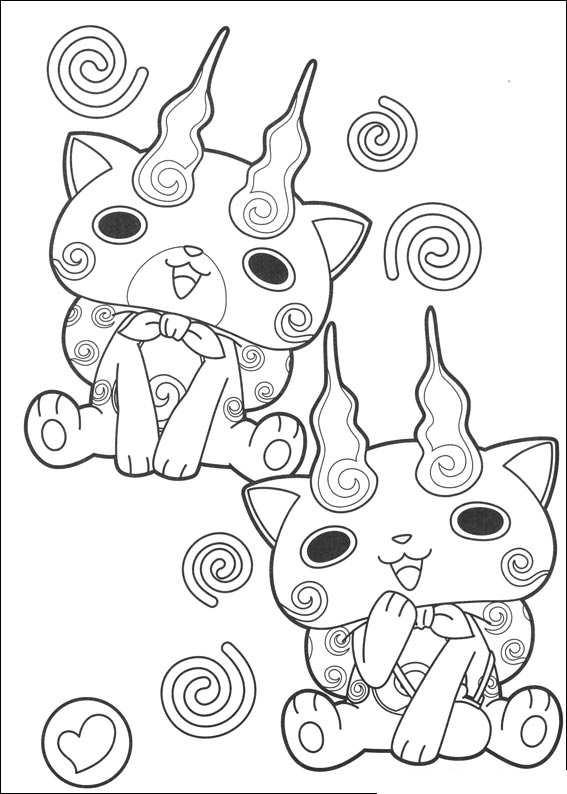 Kids N Fun Com Coloring Page Youkai Yokai Watch Komasan