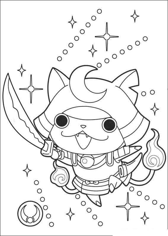 Kids N Fun Com Coloring Page Youkai Yokai Watch Shoyan