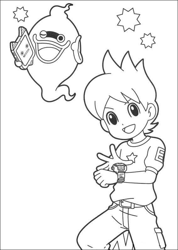 Kids N Fun Com Coloring Page Youkai Yokai Watch Whisper